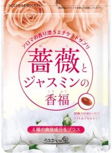 薔薇とジャスミンの香福商品