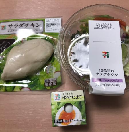 サラダチキンダイエット1日目