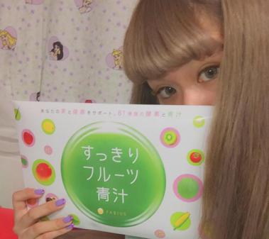 ぺこダイエット6